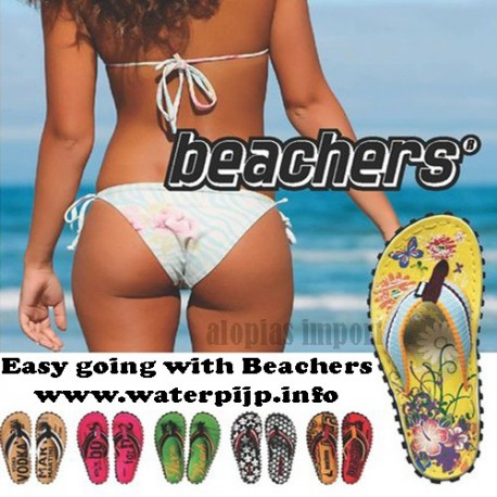 *Trendy Beachers slippers.